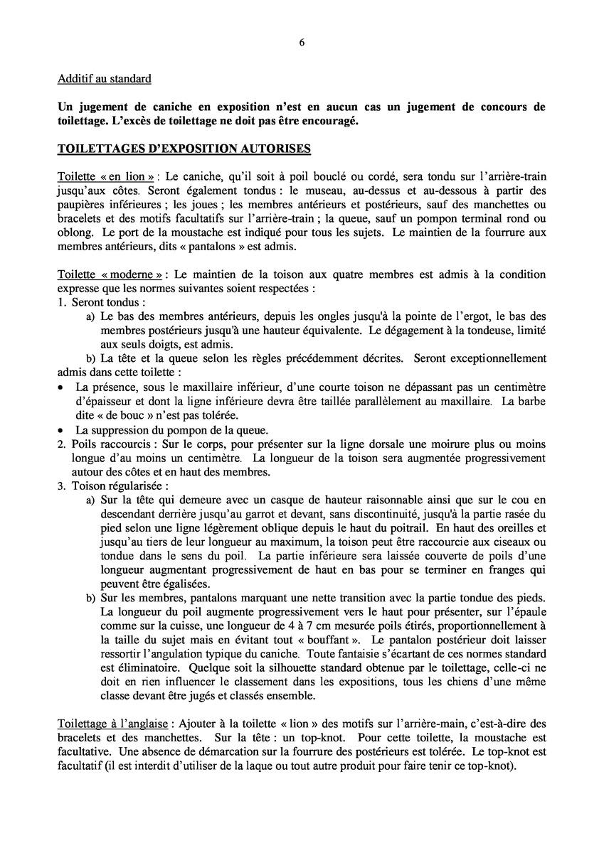 fci 2015 notification pdf télécharger